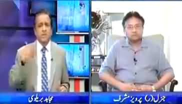 Mujahid Live (Pervez Musharraf Exclusive Interview) - 3rd August 2017