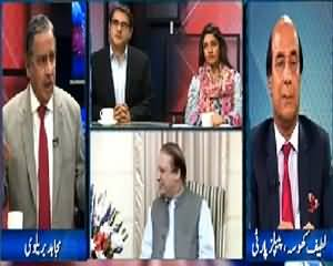 Mujahid Live (Political Crisis in Pakistan) – 3rd September 2015