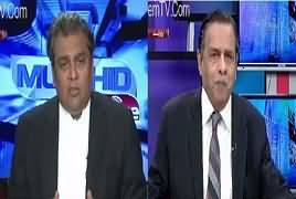 Mujahid Live (PSL Final Lahore Mein Hoga) – 1st March 2017