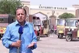 Mujahid Live (Reality of Karachi University) – 12th September 2017