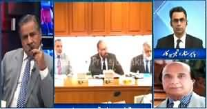 Mujahid Live (Rigging & Judicial Commission) – 29th April 2015