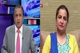 Mujahid Live (Sajjan Jindal's Meeting With PM Nawaz Sharif) – 27th April 2017