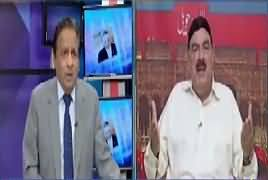 Mujahid Live (Sheikh Rasheed Ahmad Exclusive Interview) – 30th August 2017