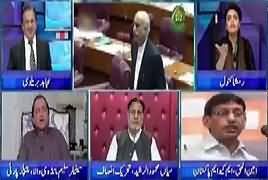Mujahid Live (Siasat Mein Hulchul) – 28th September 2017