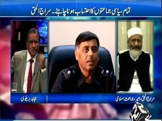 Mujahid Live (Siraj Ul Haq Exclusive Interview) – 15th May 2015