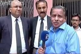 Mujahid Live (Special Show At Karachi Bar Council) – 26th July 2017