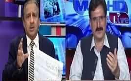 Mujahid Live (Statement of PM Azad Kashmir) – 31st July 2017