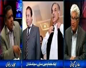 Mujahid Live (Story of Mega Corruption) – 14th July 2015