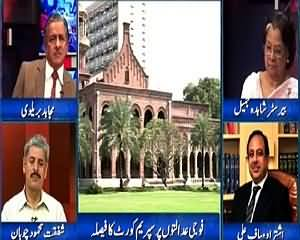 Mujahid Live (Supreme Court Verdict on Military Courts) – 5th August 2015