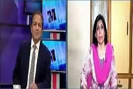 Mujahid Live (Tahir ul Qadri Back in Pakistan) – 8th August 2017