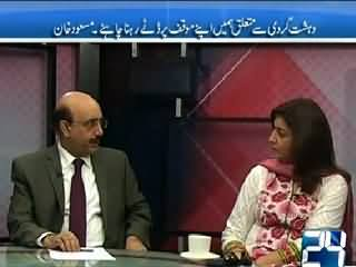 Mujahid Live (We Need A Long Time to Win War Against Terrorism) – 19th May 2015