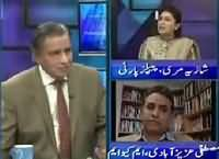 Mujahid Live (What Is Going to Happen in Next 15 Days?) – 18th February 2016