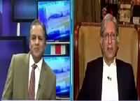 Mujahid Live (What Peoples Party Wants?) – 24th February 2016