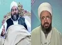 Mujahid Live (Why Islamic World Divided?) – 4th January 2016