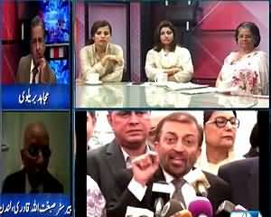 Mujahid Live (Will MQM Withdraw Resignations?) – 13th August 2015