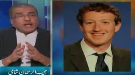 Mujeeb Shami Praising Facebook Owner On Announcing 99% FB Shares For Charity
