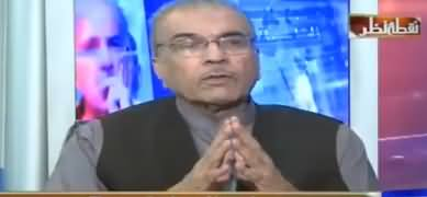 Mujeeb ur Rehman Shami Views About Prof. Hassan Askari Whom PTI Nominated For Caretaker CM