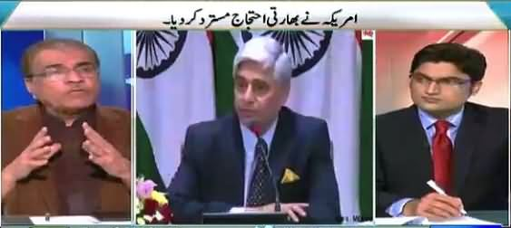 Mujeeb-ur-Rehman Bashing Indians Over Creating Issue On F-16 Deal With America