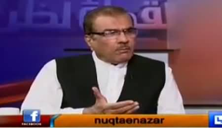 Mujeeb ur Rehman Gets Emotional on Public's Undue Criticism to PM Nawaz Sharif