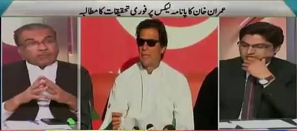 Mujeeb ur Rehman Response Over Imran Khan Statement On Panama Leaks