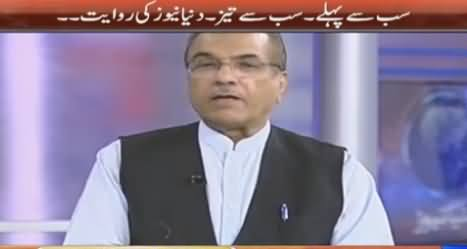 Mujeeb ur Rehman Shami Comments on PTI Jalsa Today - 24th April 2016