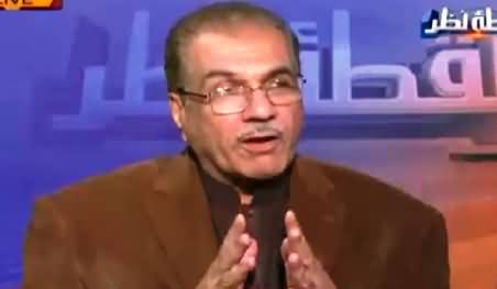 Mujeeb-ur-Rehman Shami Criticizing Asim Bajwa For Releasing Press Release