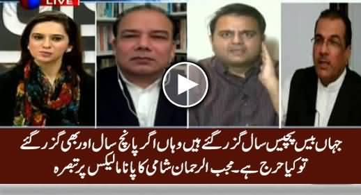 Mujeeb ur Rehman Shami Criticizing Imran Khan For His Accountability Movement