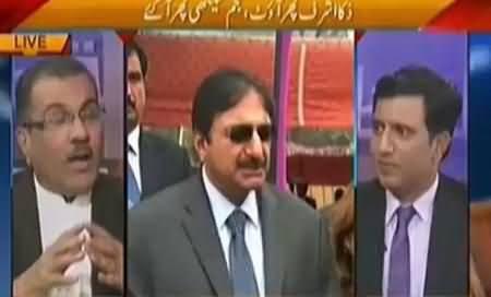 Mujeeb ur Rehman Shami Criticizing the Suspension of Zaka Ashraf and Appointment of Najam Sethi