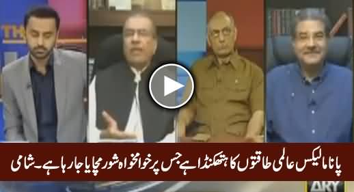 Mujeeb ur Rehman Shami Defending Sharif Family on Panama Leaks & Family Politics