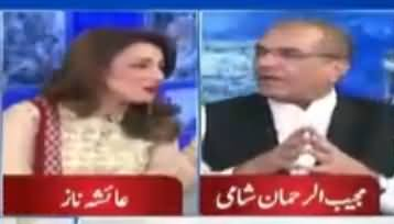 Mujeeb ur Rehman Shami Got Angry on Female Anchor For Taking Fazal ur Rehman's Name