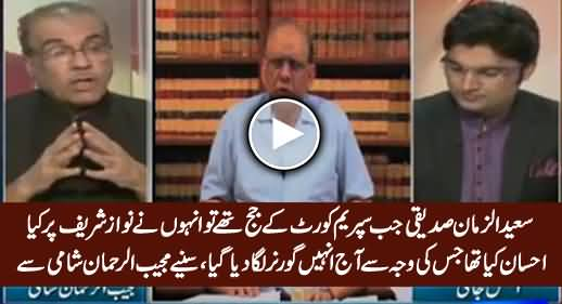 Mujeeb ur Rehman Shami Reveals Why PM Appointed Saeed uz Zaman Siddiqui As Governor Sindh