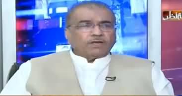 Mujeeb ur Rehman Shami's Comments on Imran Khan's Challenge To Shoe Attackers