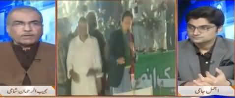 Mujeeb ur Rehman Shami's Response on Shoe Thrown on Imran Khan