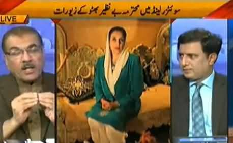 Mujeeb ur Rehman Shami Telling the History and Detail of Benazir Bhutto's Jewelry Case