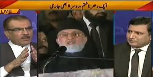 Mujeeb ur Rehman Shami Views on Dr. Tahir ul Qadri Decision to End His Dharna