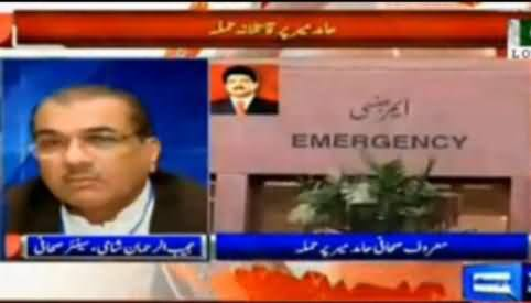 Mujeeb ur Rehman Shami Views on Hamid Mir Attack and Allegations to ISI