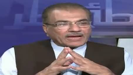 Mujeeb-ur-Rehman Shami Views on Reham Khan's Apology For Taking Part in Politics