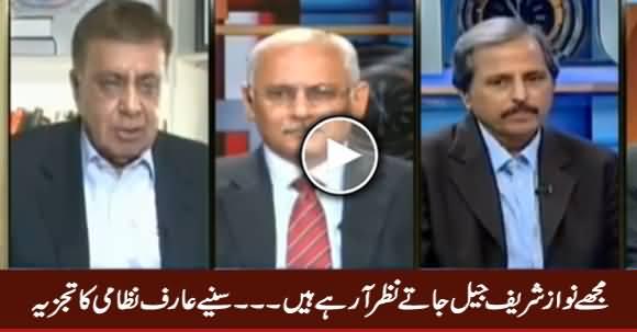 Mujhe Nawaz Sharif Jail Jaate Nazar Aa Rahe Hain - Arif Nizami Analysis