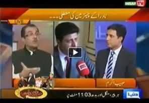 Mujheeb ur Rehman Telling the Inside Story Why Chairman NADRA Was Sacked by PMLN Govt