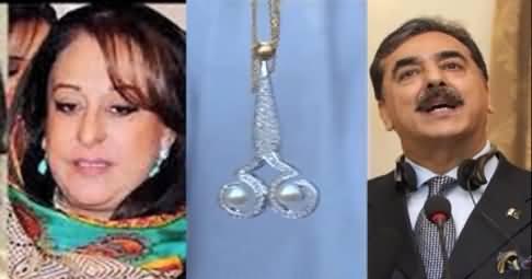 Mujhey Naulakha Mangwa De - Samaa News Report on Necklace Theft by Yousuf Raza Gilani