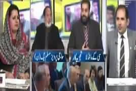Mukalma (Balochistan Mein Siasi Tabdeeli) – 9th January 2018