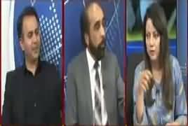Mukalma (Bilawal Zardari's Train March) – 26th March 2019