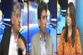 Mukalma (Challenges To Media in Pakistan) – 16th October 2018