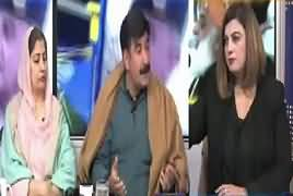 Mukalma (Differences in MQM Pakistan) – 12th February 2018