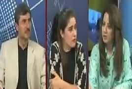 Mukalma (Discussion on Current Issues) – 1st April 2019