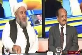 Mukalma (Extremism Propagation on Social Media) – 18th April 2017