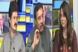 Mukalma (Is Imran Khan's Team Weak?) – 23rd October 2018