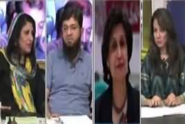 Mukalma (Labour Day Special) – 1st May 2018