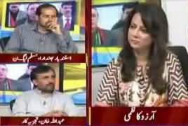 Mukalma (Non Muslims Role in Govt of Pakistan) – 13th August 2018