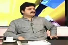 Mukalma (Peoples Party in Punjab) – 28th March 2017